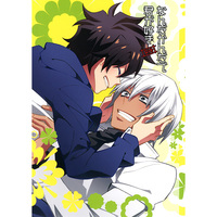 [Boys Love (Yaoi) : R18] Doujinshi - Blood Blockade Battlefront / Leonard Watch & Zap Renfro (なんだかんだで君が好き) / Anna