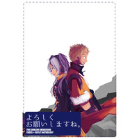 Doujinshi - Novel - Anthology - Fire Emblem Series / Eudes x Reflet (よろしくお願いしますね。) / Flagioleetto