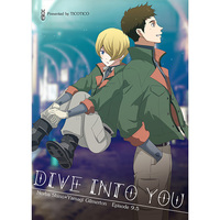 Doujinshi - IRON-BLOODED ORPHANS / Norba Shino x Yamagi Gilmerton (Dive into you) / TICO TICO