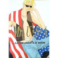 Doujinshi - Manga&Novel - Anthology - Future GPX Cyber Formula / Jackie Gudelhian (Mr.U★S★A) / LOVE POTION NO.9/NEW AMERICA