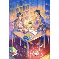 Doujinshi - Illustration book - Shingeki no Kyojin / Levi x Eren (COLOR WORKS) / Walk‐In Closet