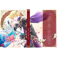 Doujinshi - Manga&Novel - Anthology - Fire Emblem if / Marks x Kamui (お前に愛を教えよう) / Kabo+