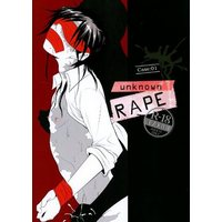 [Boys Love (Yaoi) : R18] Doujinshi - Magi / Mob x Hakuryuu (unknown RAPE Case:01) / Hamsapkid