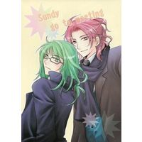 Doujinshi - Novel - Lucky Dog 1 / Luchino x Bernardo (Sunday go to meeting) / Expo
