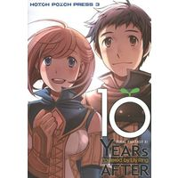 Doujinshi - Illustration book - Final Fantasy XI (HOTCH POTCH PRESS vol.3 10 YEARS AFTER) / Lily Ring