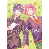 Doujinshi - High Speed! / Haruka x Rin (letter from past) / zatta