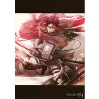 Doujinshi - Illustration book - Shingeki no Kyojin / Eren x Levi (2013‐2015 re‐recording+ 21g) / 21g