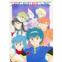 Doujinshi - Fire Emblem Series / All Characters (FEEX) / CHANCE FACTORY
