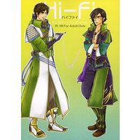 [Boys Love (Yaoi) : R18] Doujinshi - Dynasty Warriors / Xu Shu x Fa Zheng (Hi-Fi) / 無花果ウォッカ