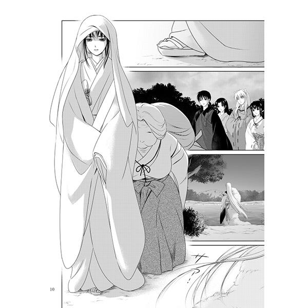 Rin Sesshomaru Hentai Doujinshi