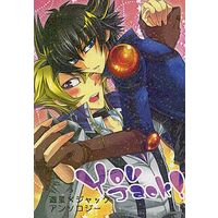 Doujinshi - Anthology - Yu-Gi-Oh! 5D's / Yusei x Jack (You Jack!) / Ja+