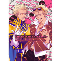 Doujinshi - TIGER & BUNNY / All Characters & Ryan Goldsmith (CHARA-CHARA-Gravity) / Eccentricb