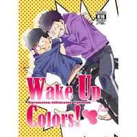 [Boys Love (Yaoi) : R18] Doujinshi - Manga&Novel - Anthology - Osomatsu-san / Karamatsu x Ichimatsu (Wake up Colors!) / ヤキ印乳業