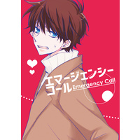 Doujinshi - Novel - Anthology - Magic Kaito / Kuroba Kaito x Kudou Shinichi (エマージェンシーコール) / RK−KAN
