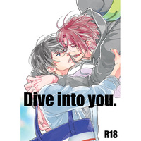[Boys Love (Yaoi) : R18] Doujinshi - Free! (Iwatobi Swim Club) / Rin & Haruka (Dive into you.) / KARHU