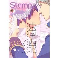 [Boys Love (Yaoi) : R18] Doujinshi - Hetalia / Prussia x Southern Italy (Stamp vol.28 東南西北 兄弟の巫女とガーディアン 3) / Receipt