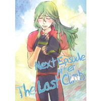 Doujinshi - Yowamushi Pedal / Toudou x Makishima (Next Episode After The Last Climb vol.2) / CORIE