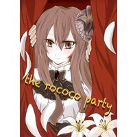 Doujinshi - Illustration book - Anthology - Riddle Story of Devil (the rococo party) / 千々石さわ & ゴック & かりんとう & シャリア & おい助