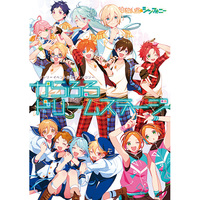 Doujinshi - Anthology - Ensemble Stars! / All Characters (からふるドリームステージ) / cheerio