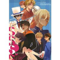Doujinshi - Anthology - SSSS Special short story / あみだ野郎/Reus