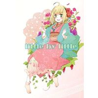 Doujinshi - Blue Exorcist / Moriyama Shiemi (little by little) / STROBO