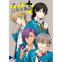 Doujinshi - Ensemble Stars! / All Characters & UNDEAD (アンデな日常茶飯事) / 和菓子の類い