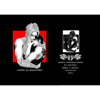 [Boys Love (Yaoi) : R18] Doujinshi - ONE PIECE / Warwick Arcangelo x Nicolas Brown (LOVERS ON BACKSTREET) / Lovers