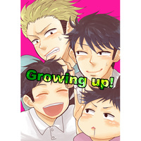 Doujinshi - WORLD TRIGGER / Arafune Tetsuji x Suwa Koutarou (Growing up!) / やっつケイ