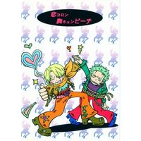 Doujinshi - Manga&Novel - Anthology - ONE PIECE / Sanji x Zoro (恋コロン胸キュンピーチ) / LOCAL EDITION/beauty:beast