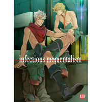 [Boys Love (Yaoi) : R18] Doujinshi - IRON-BLOODED ORPHANS / Eugene Seven Stark x Orga Itsuka (infectious momentalism) / ウルバン