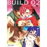 [Boys Love (Yaoi) : R18] Doujinshi - GUNDAM BUILD FIGHTERS / Mob Character (【準備号】BUILD 02) / InkStone