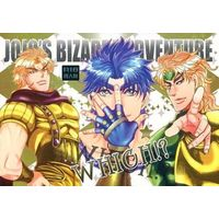 [Boys Love (Yaoi) : R18] Doujinshi - Jojo Part 1: Phantom Blood / Dio x Jonathan (WHICH!?) / 7575