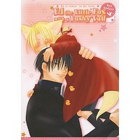 Doujinshi - Novel - Fullmetal Alchemist / Roy Mustang x Edward Elric (Ed the Little Fox with a Bushy Tail) / MOONTAIL