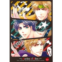 [Boys Love (Yaoi) : R18] Doujinshi - All Series (Jojo) / Dio x Jonathan (Garden of Eden) / BLACKOUT