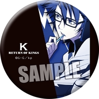 Badge - K (K Project) / Fushimi Saruhiko