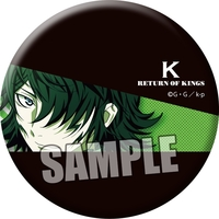 Badge - K (K Project) / Hisui Nagare