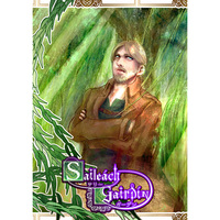 Doujinshi - Manga&Novel - Shingeki no Kyojin / Mike Zakarias x Erwin Smith (saileach gairdin) / 曖昧屋