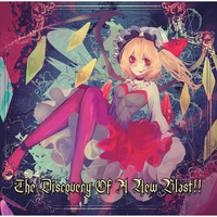 Doujin Music - The Discovery Of A New Blast!! / Adust Rain