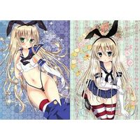 Poster - Kantai Collection / Shimakaze (Kan Colle)