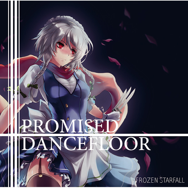 Doujin Music - PROMISED DANCEFLOOR / Frozen Starfall