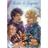 Doujinshi - Illustration book - All Series (Jojo) / All Characters (JoJo) (Bolla di Sapone) / Gorinee