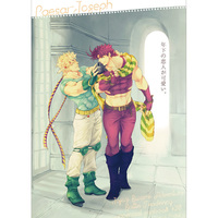 Doujinshi - Jojo Part 2: Battle Tendency / Caesar x Joseph (年下の恋人が可愛い。) / シードット