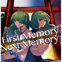 Doujin Music - First Memory / Next Memory / 暁Records&Liz Triangle