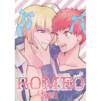[NL:R18] Doujinshi - Fate/stay night / Saber x Shirou Emiya (ROMEO) / どくぬま