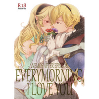[NL:R18] Doujinshi - Fire Emblem if / Kamui & Leo (EVERYMORNING, I LOVE YOU) / LIGHTHOUSE-MK