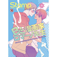 [Boys Love (Yaoi) : R18] Doujinshi - Hetalia / Prussia x Southern Italy (Stamp vol.30) / Receipt
