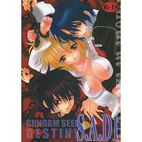 [NL:R18] Doujinshi - Mobile Suit Gundam SEED / Athrun Zala x Cagalli Yula Athha (S.A..D 1) / Nepenthes