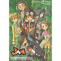 Doujinshi - Digimon / All Characters (JAM) / 生きてるってすんばらしい