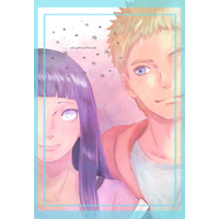 Doujinshi - NARUTO / Uzumaki Naruto x Hyuuga Hinata (all right in the end) / carbonate
