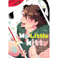 [Boys Love (Yaoi) : R18] Doujinshi - TIGER & BUNNY / Barnaby x Kotetsu (My Little Kitty) / ケンカバックバンド
